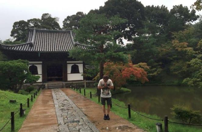 Ginkakuji Tapınağının Bahçesi-Kyoto-Japonya