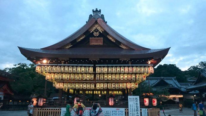 Gion - Festivalinden - kyoto