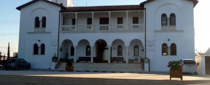DOĞA-VE-ARKEOLOJİ-MÜZESİ-kıbrıs