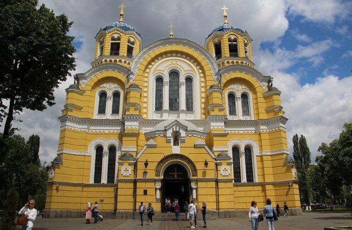 St.Volodymyr's