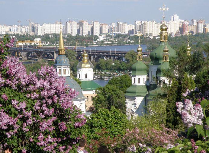 Kiev_Park
