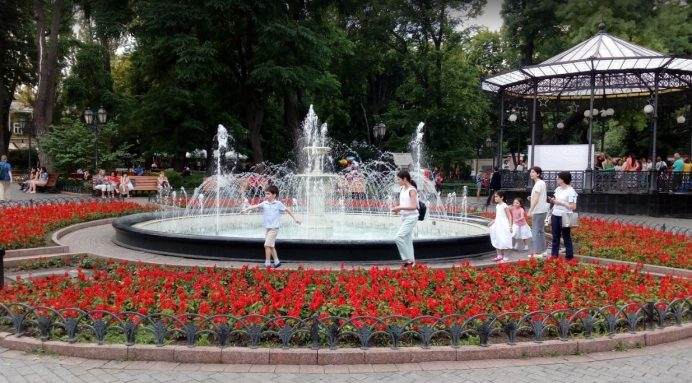 odessa_city_garden