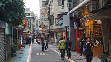 Yongkan_Street_taipei