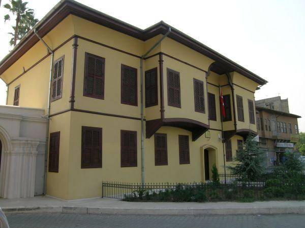 adana-muze