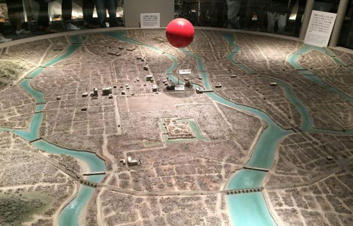 Hiroşima Peace Memorial Museum